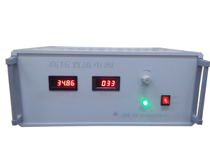 High voltage charging power supply