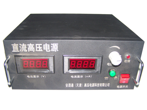 High precision and high voltage power supply