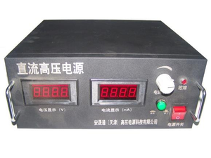 Fusible spray cloth electrostatic power supply